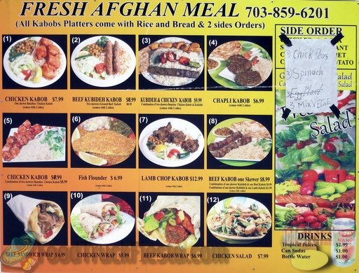 Afghan food menu images for Kitchen 88 food truck utah menu