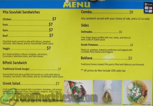 souvlaki stop menu