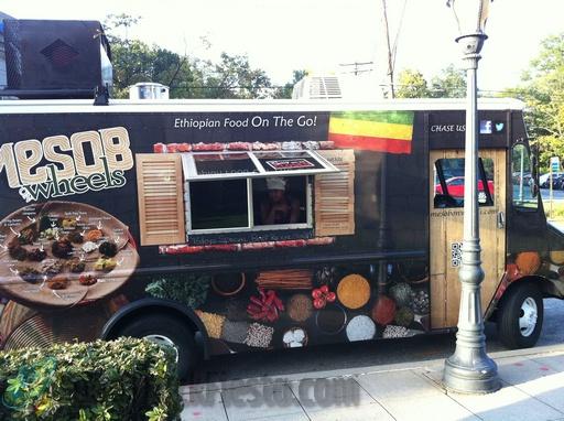 Spicy Ethiopian Food Truck Menu
