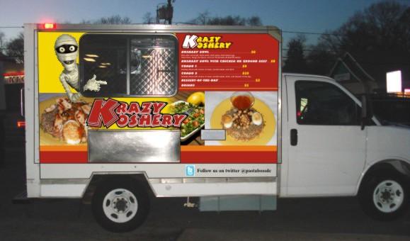 Krazy Koshery truck1