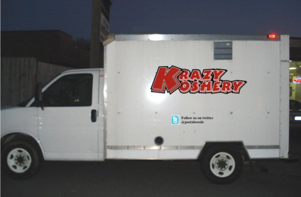 Krazy Koshery truck2
