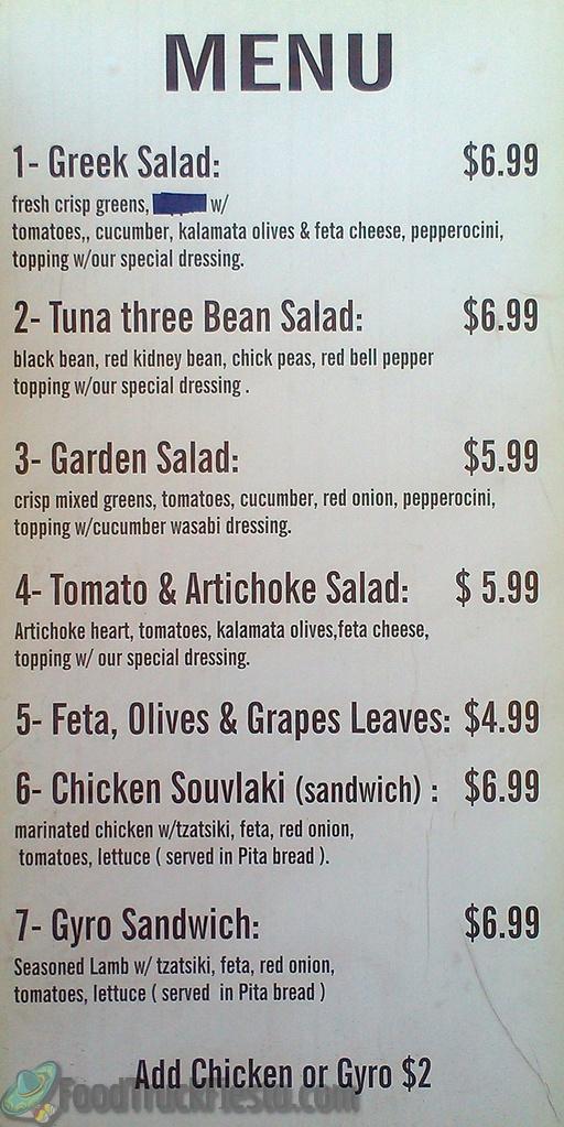 habebe menu #1