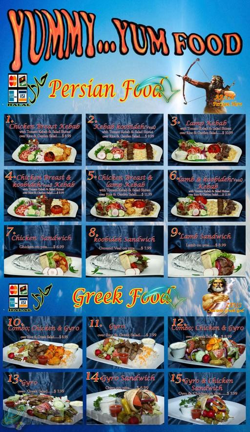 yummyyum_menu_s